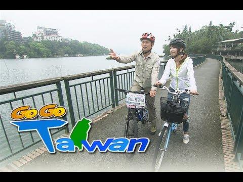 GoGoTaiwan