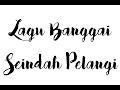 GOD (Arie abilang) Seindah Pelangi Banggai laut with Lyrics #lagubanggai MP3