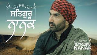 Satguru Nanak: Preet Harpal (Full Song) Jaymeet | Latest Punjabi Songs 2018