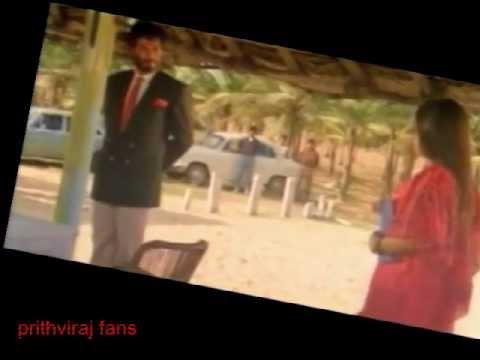Samraajyam Malayalam movie