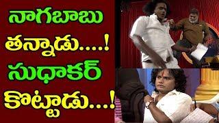 Jabardasth Latest Episode || Nagababu Sunami Sudhakar || Jabardasth Comedy Show