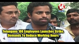 Telangana 108 Employees Launches Strike, Demands To Reduce Working Hours