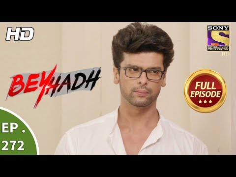 Beyhadh - बेहद - Ep 272 - Full Episode - 26th October, 2017 thumbnail