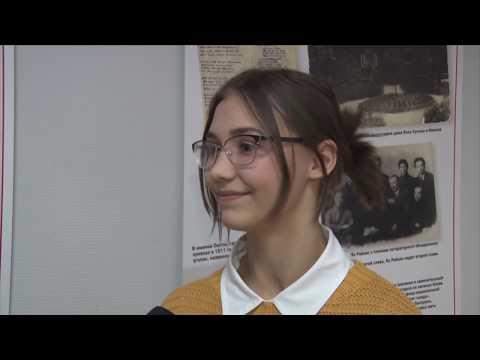 Десна-ТВ: День за днем от 13.12.2018