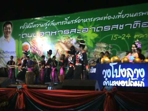 สาวกะเลิงรำแพรวา โรงเรียนคำเตยอุปถัมภ์ ตำบลคำเตย อำเภอเมืองนครพนม , NakhonPhanom