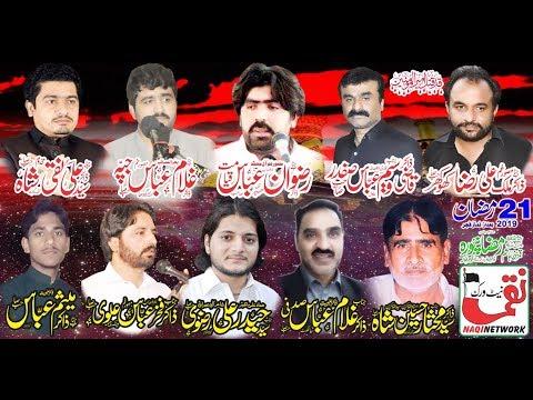 21 Ramzan 2019 Live Majlis e Aza Ramzan Pura...... Gujranwala (NaqiNetwork LIve.)