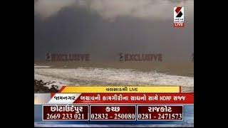 ''Vayu'' cyclone : Signal of number 3 in Valsad ॥ Sandesh News TV