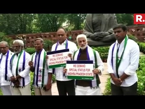 YSRCP Protests Outside Parliament Demanding Andhra Special Status