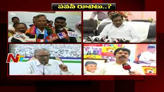 TDP Vs YSRCP Over Pawan Kalyan Support To YS Jagan | NTV