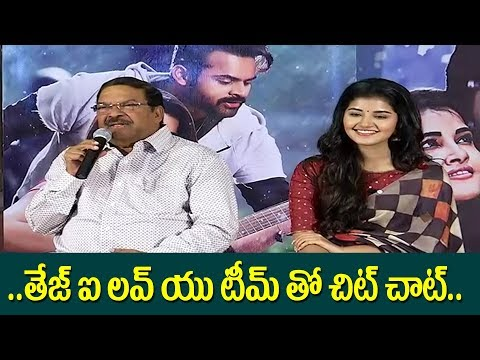 Tej I love You  Team Movie Interview ll Pulihora News