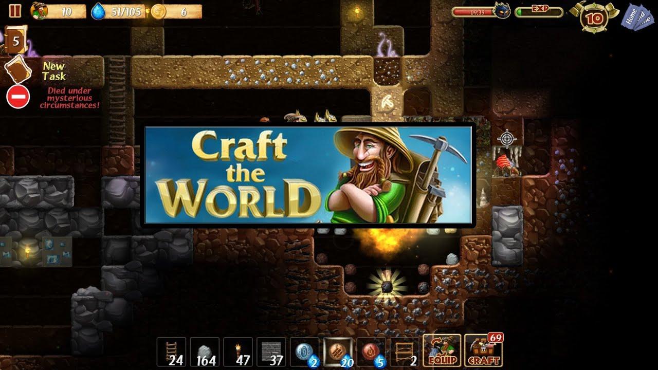 Схемы крафта в craft the world