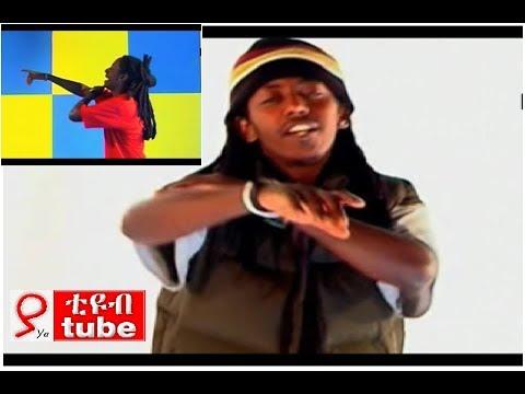 ጆኒ ራጋ በኤግዚቢሽን ማዕከል Addis Ababa Jonny Ragga