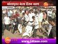 महाराष्ट्र बंद : कोल्हापुुरात आंदोलनाला हिंसक वळण MP3