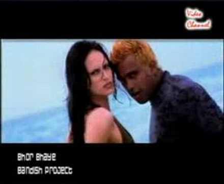 bhor bhey remix