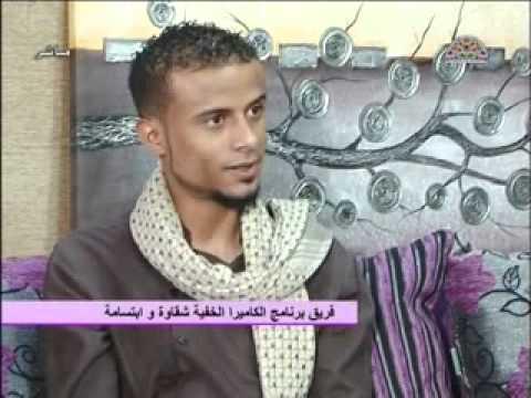 نجوم و مواهب يمنية سطعت على قناة ازال في رمضان