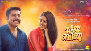 Oonjalilaadi Vanna | Film Action Hero Biju | Chinmayi | Jerry Amaldev