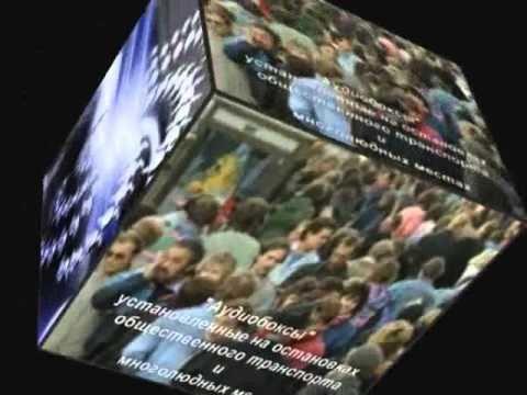 Звуковая (аудио) реклама на Уличном радио Николаева .