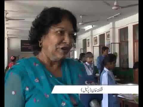 Cathedral School Gulshan e Ravi Annual Art Exhibition Pkg By Fiza Noor City42
