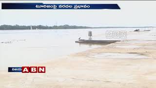 Krishna Floods Impact On AP Tourism | Berm Park Submerged In Flood Water