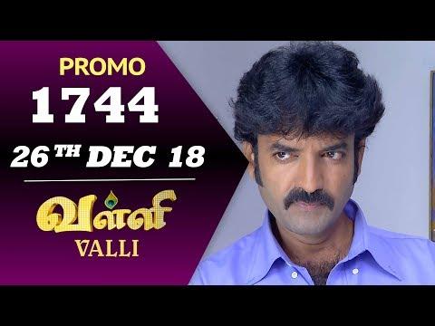 VALLI Serial | Episode 1744 Promo | Vidhya | RajKumar | Ajay | Saregama TVShows Tamil