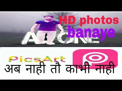 PicsArt Having Editing like photos hope | PicsArt pictures Editing | HD photo Edit