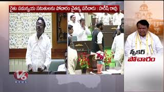 Puvvada Ajay Kumar Speaks About Pocharam Srinivas Reddy, Elected As TS Assembly Speaker