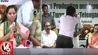 MP Kavitha Speech At Turmeric Cultivation And Exportation Workshop | Hyderabad