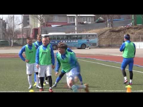 Тренировка ФК Сахалин перед вылетом в Комсомольск-на-Амуре
