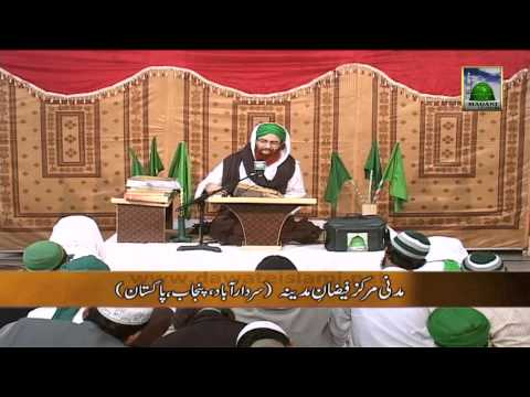 Imam Hussain Ki Ibadat - Islamic Bayan In Urdu - Haji Shahid Attari video