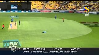 India vs New zealand 5th ODI Highlights HD | Wellington | New Zealand 1st innings