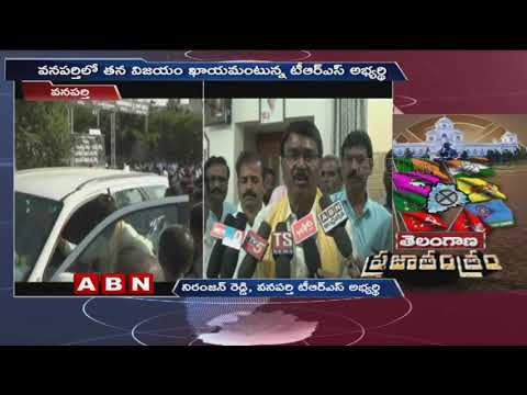 TRS Singireddy Niranjan Reddy files nomination for Wanaparthy constituency | ABN Telugu