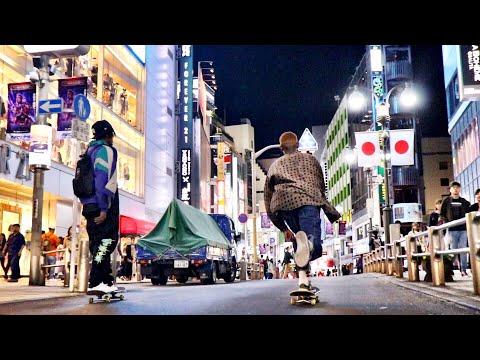JAPAN SKATE LIFE