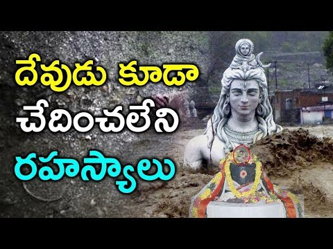 Unsolved Mysteries 15 Most Mysterious Temples In India- BY-A1FACTS-|ALL IN 1 FACTS|
