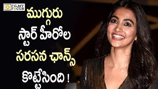 Pooja Hegde New Movie With Three Top Tollywood Hero's || Ram Charan