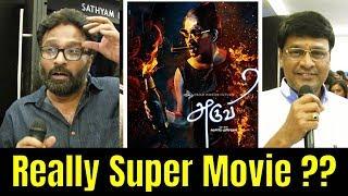 Aruvi Movie Celebrity Review | Aruvi Tamil Movie Review | பிரபலங்களின் மாஸ் கருத்து