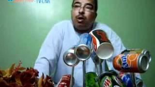 محمد باكوس مرشح رئاسة الجمهورية  اتحداك لو مضحكتش