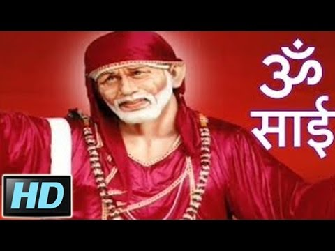 Shirdi Saibaba Best Hindi Devotional Songs - Jukebox 22 video