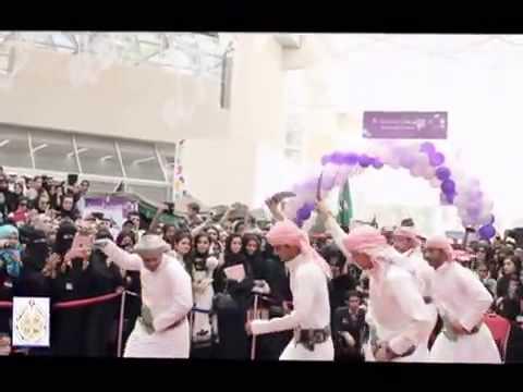 رقص يمني رهيب جداً thumbnail