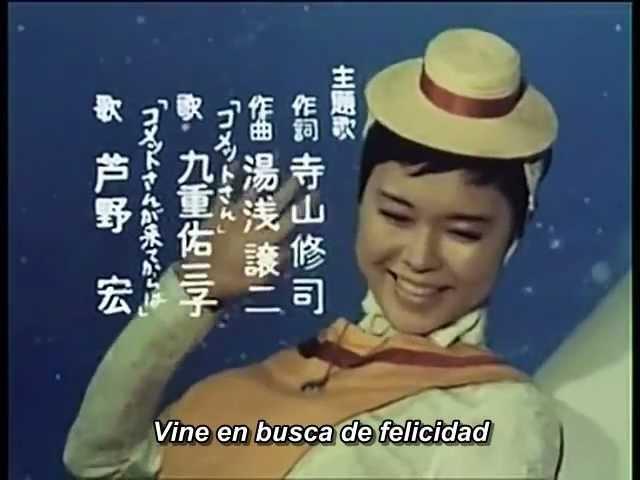 Señorita Cometa Intro Subtitulado en Español