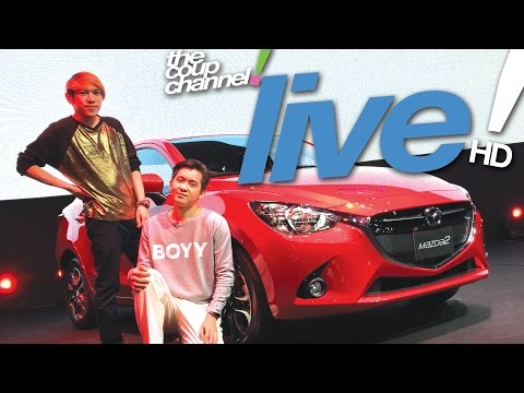 The Coup Channel : เปิดตัว NEW Mazda2 Skyactiv อีโคคาร์คลีนดีเซลคันแรก