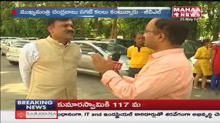 G. V. L. Narasimha Rao Comments On CM Chandrababu