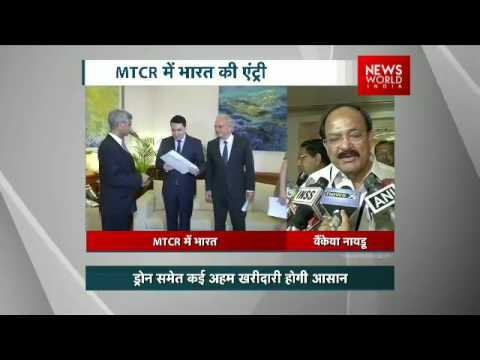 Good News! India Formally Joins Missile Technology Control Regime