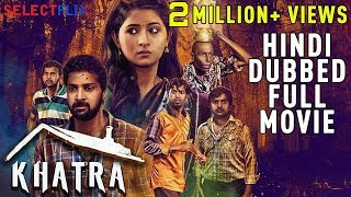 Khatra - Hindi Dubbed Full Movie | Santhosh Prathap, Reshmi Menon, Kovai Sarala