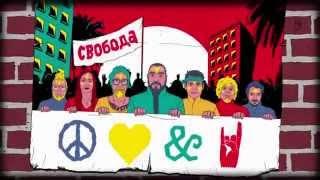 RUSSKAJA - El Pueblo Unido