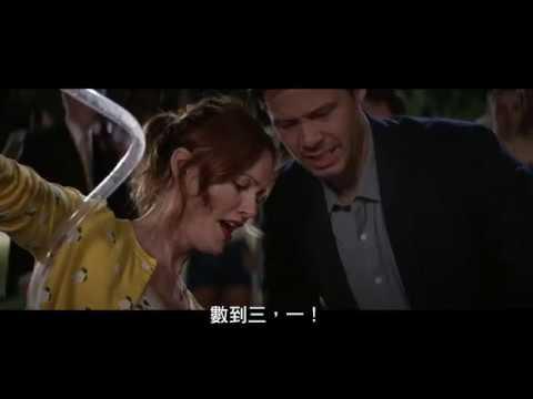 【圍雞總動員】首支爆笑預告- 4月20日 雞加樁