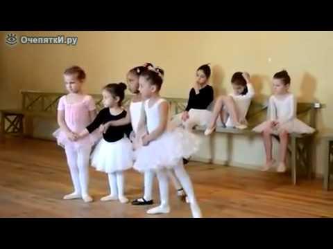 юные балерины!!!