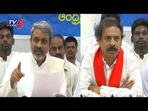 హోదా ఉద్యమాన్ని ఉదృతం చేస్తాం..! | ప్రత్యేకహోదా సాధనసమితి భేటీ | Vijayawada | TV5 News