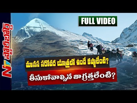 How Difficult And Dangerous Is The Kailash Mansarovar Yatra | Precautions | Story Board | NTV
