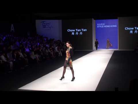 20121017台北魅力展 時尚香港服裝秀1 3周丹丹 Chow Tan Tan n:ter