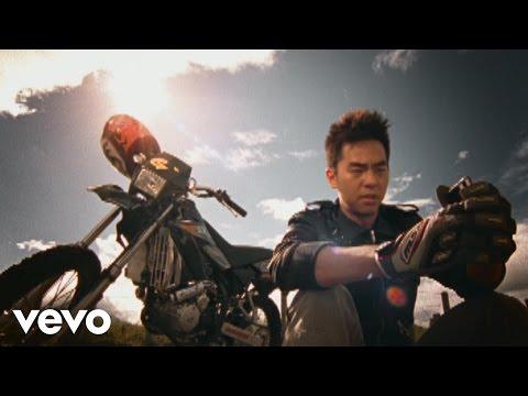 柯有綸 Alan Kuo - Save Me
